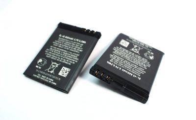 Bateria Nokia BL-4S 3600 2680 7610 7100 SUPERNOVA x3 700mAh