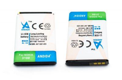 Bateria BL-5C NOKIA