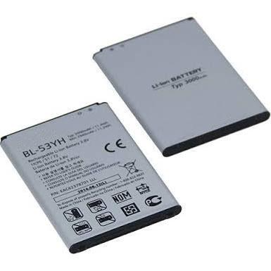 Bateria LG G3 3000mAh BL-53YH