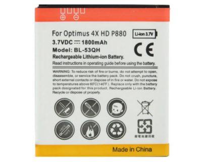 Bateria LG L9 P760 / L9 II D605 / F5 P875 / Swift 4X P8801800mAh