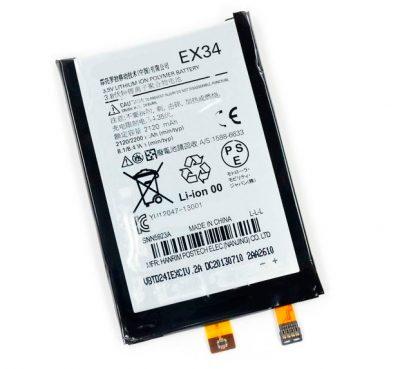 Bateria Motorola Moto X XT1060 XT1052 2120mAh