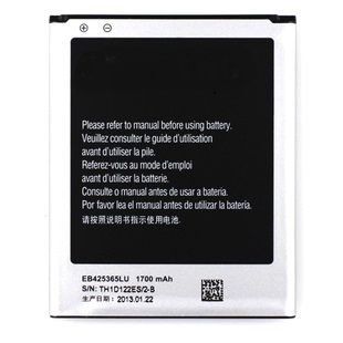 Bateria S.Galaxy Core Duos I8262 1700mAh