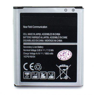 Bateria S.Galaxy J1 1850mAh