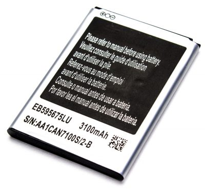 Bateria Samsung Galaxy Note 2 (n7100) 3100mAh