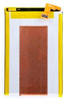 Bateria Sony Xperia SP 2300mAh