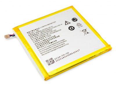 Bateria ZTE Blade L2 2000mAh