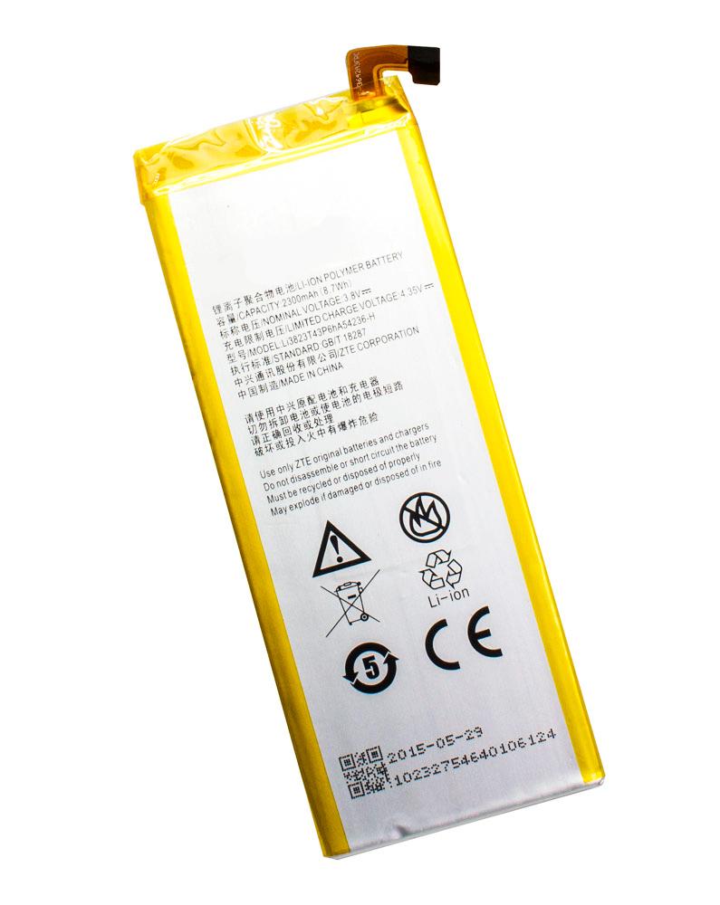 Bateria ZTE Blade VEC 4G 2300mAh