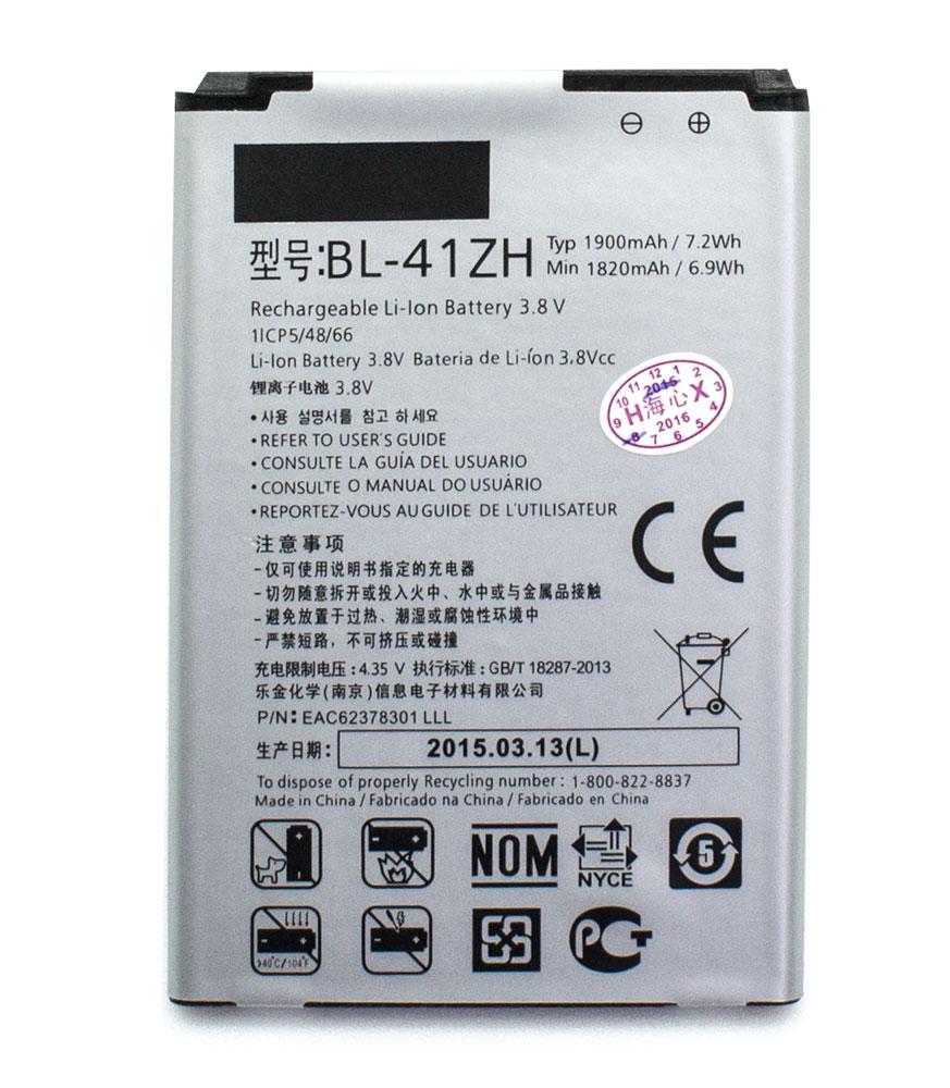 Bateria LG Leon BL-41ZH 1900mAh