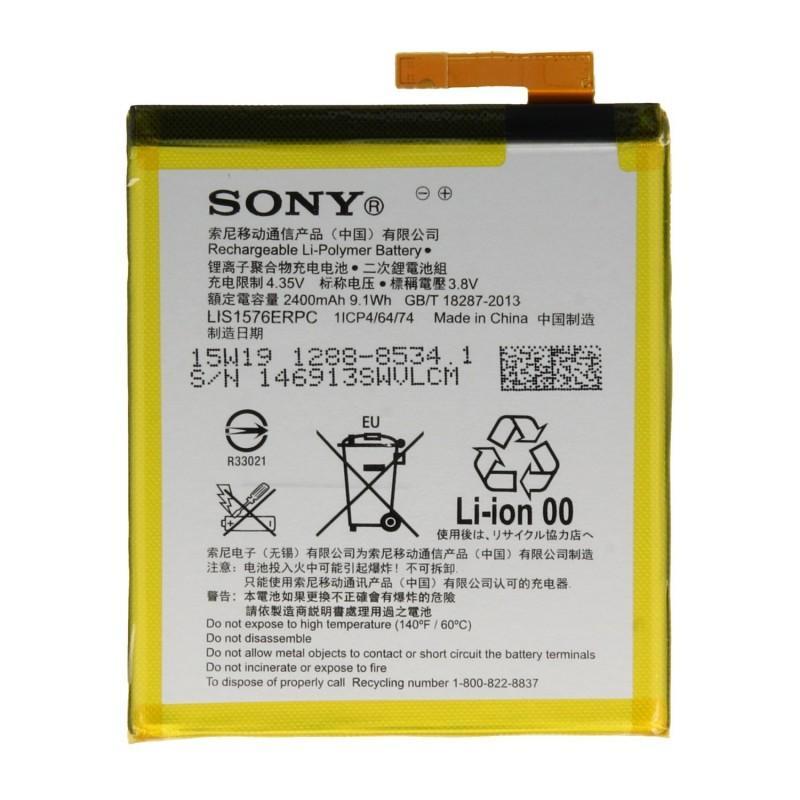 Bateria Sony Xperia M4 Aqua 2330mAh