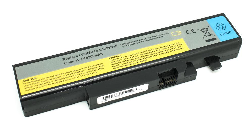 Lenovo 5200mAh L09N6D16