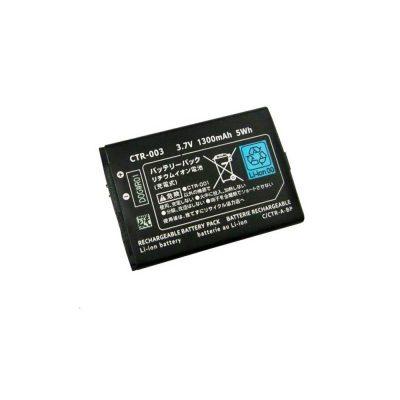 Bateria Nintendo 2DS 1300mAh